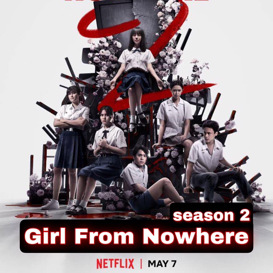Girl From Nowhere SS 2